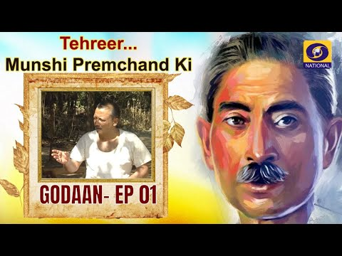 Godan-Munshi Premchand