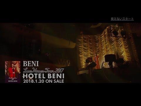 BENI - 「BENI Live House Tour 2017