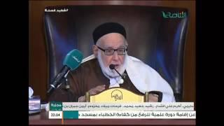 تفسير القرآن الكريم 88 / البقرة
