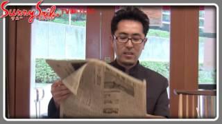大橋巨泉さん元横綱千代の富士関を偲んでライタスターキーのサニースマイルズTVライブオンライン