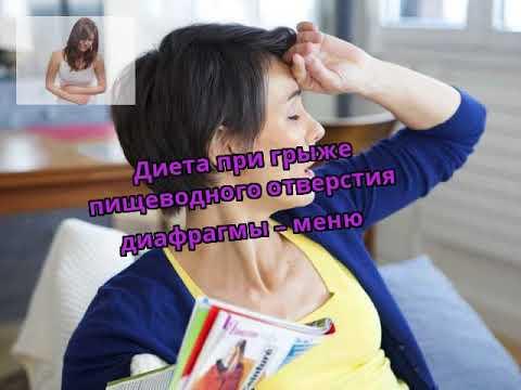 Пояс сауна массажер для похудения