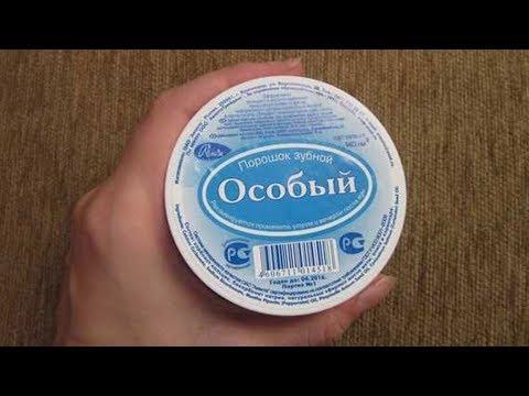 Отбеливающие крема с гликолевой кислотой