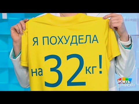 Comprare medicine per perdita di peso in Belarus
