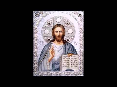 Молитва (Ослаби, остави, прости...).