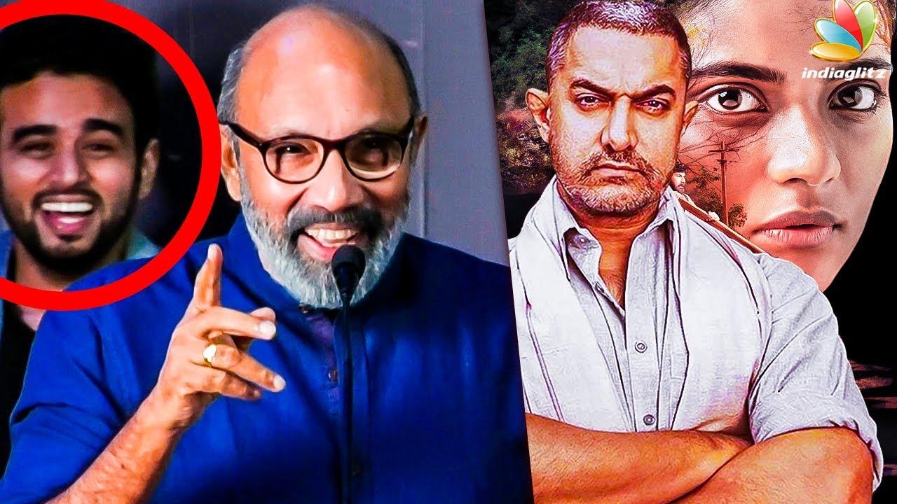 Kanaa, Dangal & Baahubali : Sathyarajs Biggest Dream   Sivakarthikeyan Movie Press Meet