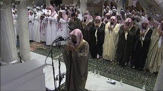 HD| Night 8 Makkah Witr Ramdan 2013 Sheikh Mahir