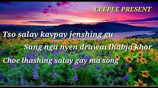 Old bhutanese song