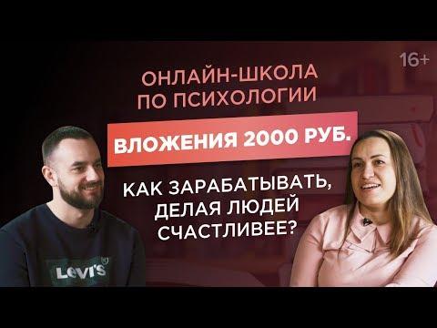 Брокер ценных бумаг вакансии москва