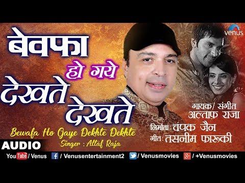 Altaf Raja - Bewafa Ho Gaye Dekhte Dekhte | Best Romantic Sad Song