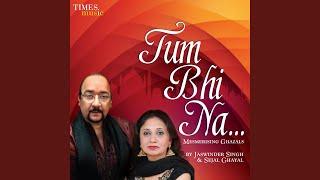 Tum Bin Kaise Yeh Din Beete - YouTube