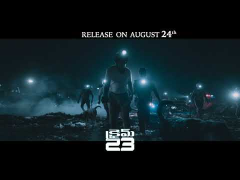 crime-23-movie-promo4