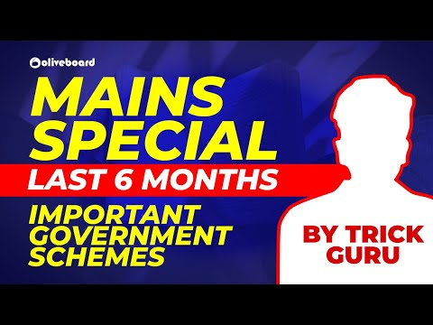 Last 6 Months Important Government Schemes | Banking Awareness | Current Affairs 2020 | Oliveboard