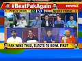 India vs Pakistan, ICC World Cup 2019, Why is Muhammad Hasnain not playing, Pakistan responds - Video