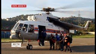 Спасатели Сочи в горах нашли тело пропавшего туриста