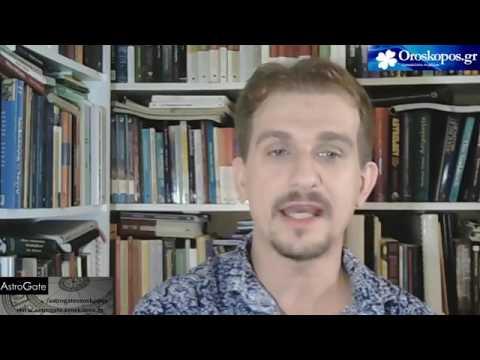 Οι εκλείψεις του Αυγούστου 2017 & οι προβλέψεις του Χρήστου Άρχου σε βίντεο