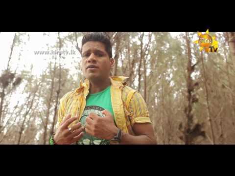 Palamu Ayithikaraya