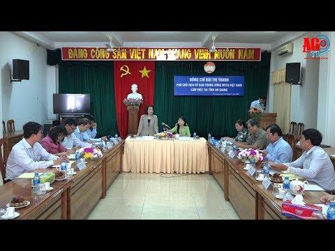 Uỷ ban Trung ương MTTQ Việt Nam khảo sát tiến độ thực hiện các hoạt động kỷ niệm 130 năm ngày sinh Chủ tịch Tôn Đức Thắng