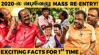 அவமானம், கொடுமை, மரண வேதனையா இருக்கும்.. | VADIVELU SECRETS | Muthukalai & Telephone Raj Emotional!