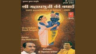 Preet Bandhi Shree Vallabh