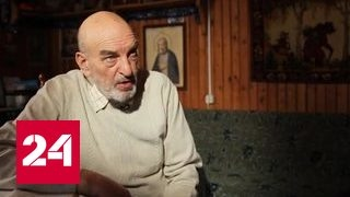 Прощание с Алексеем Петренко пройдет 27 февраля
