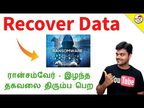Recover WannaCry Ransomware Affected Files Easily + Hard Drive Giveeaway | Tamil Tech