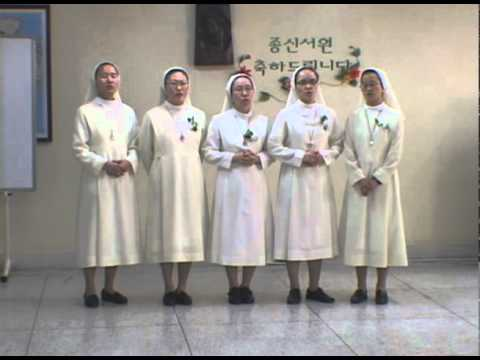 Message of Sisters who made their Final Vows on 5th Feb. 2011.