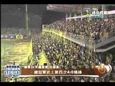 【回憶】兄弟象最後巔峰(2008-2010年)