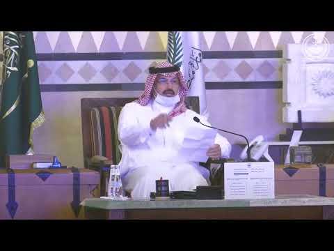 بالفيديو .. أمير عسير يشهد الصلح بقضية استمرت 36 عامًا