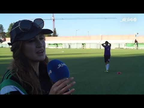 العرب اليوم - شاهد: مدربة فريق أمل وزان تشخِّص واقع كرة القدم النسوية