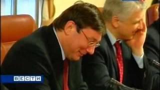 ВЕСТИ   2010 01 28   Луценка послали в отставку, нечего агитировать за Юлю!
