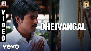 Dheivangal  Vijay, Yesudas