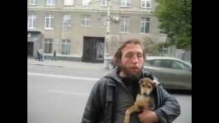 Бомж, щенок,  зоозащитники. г. Воронеж