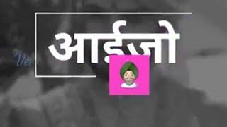 baisa ka attitude status - मुफ्त ऑनलाइन वीडियो