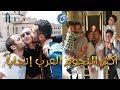 أكثر النجوم العرب إنجاباً للأطفال