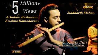 Achutam Keshavam Krishna | Kaun Kehte Hai Bhagwan Aate