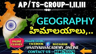 GEOGRAPHY-APPSC/TSPSC-GROUP-I,II-CLASS-13