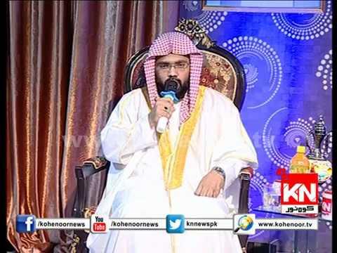 Talawat Qari Saif ur Rehman al asim