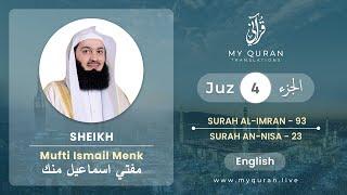 Juz 4 - Juz A Day with English Translation (Surah Al-Imran and An-Nisa) - Mufti Menk