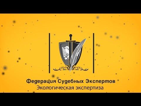 🔴 Экологическая экспертиза // Основания для отказа заключения договора на водопользование
