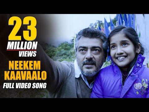 Yentavadu Gaani Latest Telugu Movie Songs - Neekem Kaavaalo Cheppu - Ajith, Anushka - Volga Videos