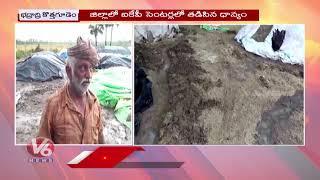 Govt Delays Paddy Procurement | Unseasonal Rains Damages Grains Stock | Bhadradri Kothagudem | V6