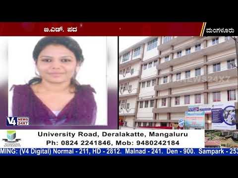 Srinivas University announces rank list of BEd