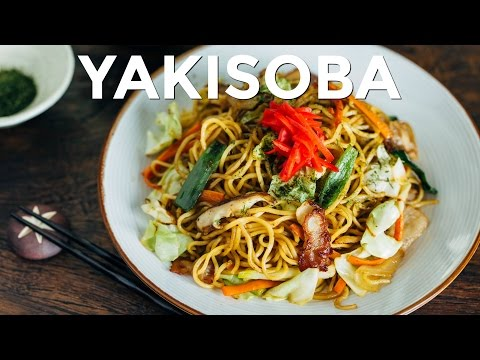 , title : 'How To Make Yakisoba (Recipe) 焼きそばの作り方 (レシピ)