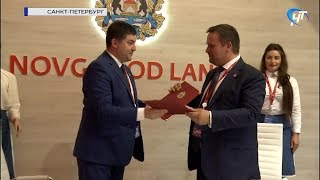 Новгородская делегация начала работу на Петербургском международном экономическом форуме
