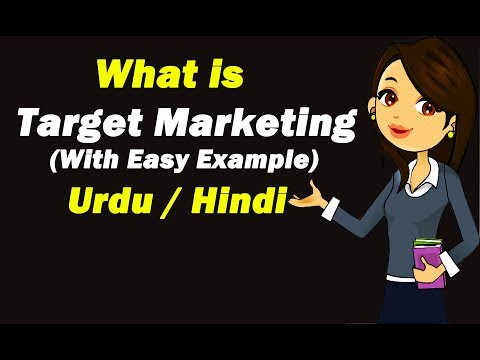 mp4 Target Market Meaning In Hindi, download Target Market Meaning In Hindi video klip Target Market Meaning In Hindi