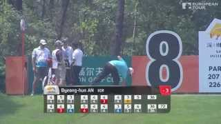 Byeong-Hun An Makes Another Hole-In-One