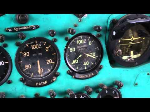 процедура запуска вертолета Ми-2 Mi-2 startup