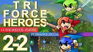 Soluce Tri Force Heroes : Niveau 2-2