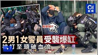 中國民心香港民心20200120(1) 反修例 - 天下制裁集會再爆衝突.鄧炳強後頸位離奇腫賬(第一節)