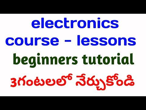 electronics course lessons beginner tutorials in telugu